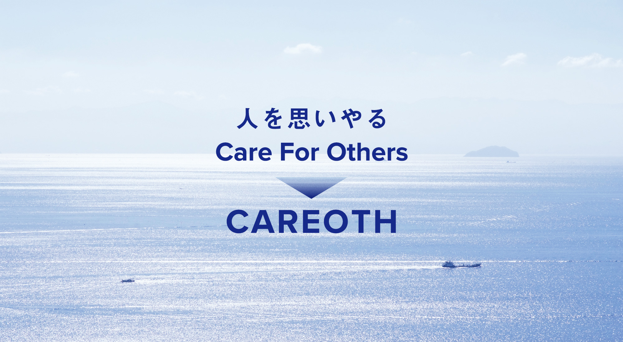 CARE FOR OTHERS→CAREOTH